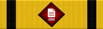 Статья года 2019 (нашивка)