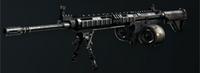 M27-Iar icon