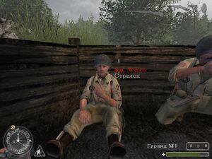 Раненный в миссии Брекур
