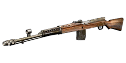 File:SVT-40 menu icon WaW.png
