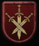 Call of Duty Black Ops 4 Перк Командная связь