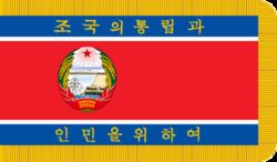 Korean People's Army Logo