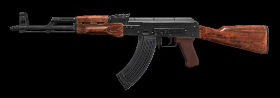File:AK-47 menu icon CoDO.png