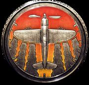 Call of Duty WWII Воздушный бой