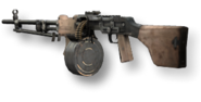 RPD menu icon MW2