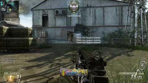 Standoff Team Deathmatch 20
