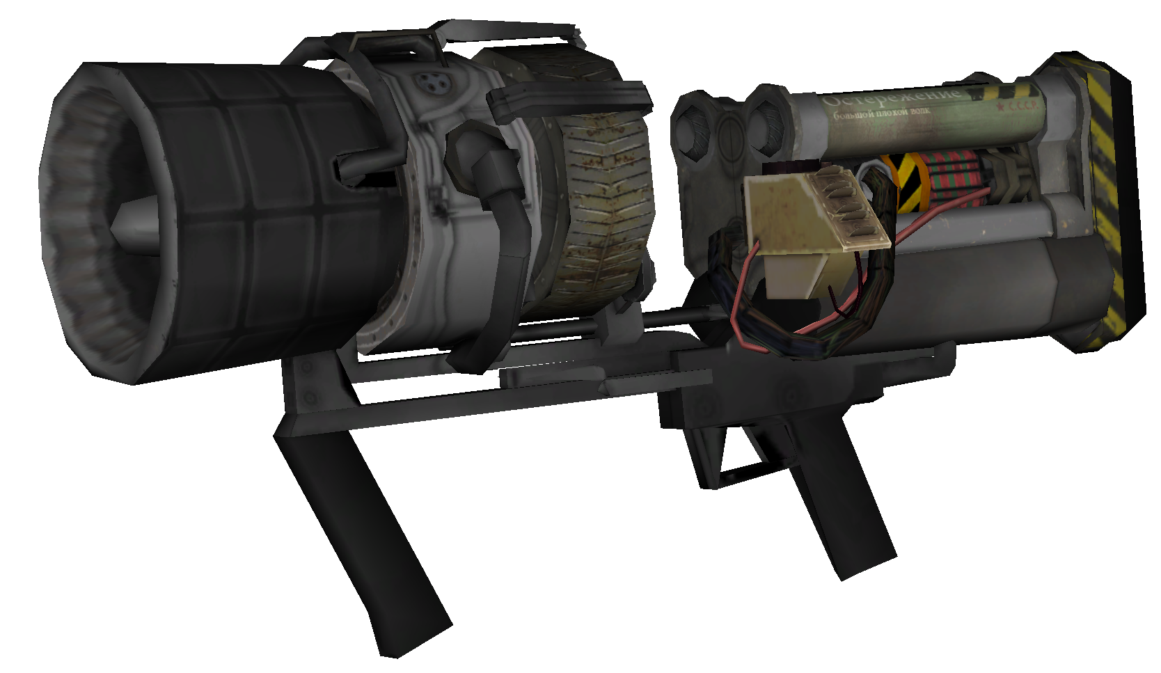 Thundergun Call Of Duty Wiki Fandom Powered By Wikia Mosin Nagant Parts Diagram Together With 35mm Camera On Canon