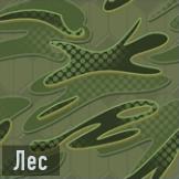 Лес иконка