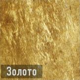 Золото БО3 иконка