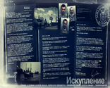 BlackOps 2011-04-30 22-21-03-95