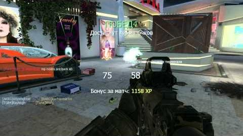 Black Ops II - FAL OSW vs