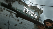 Type 38 Title WWII