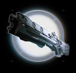Tempest menu icon BO3