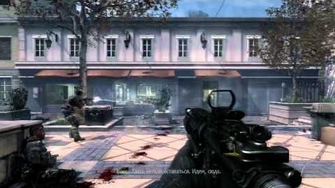 Прохождение Call of Duty Modern Warfare 3