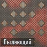 Пылающий иконка