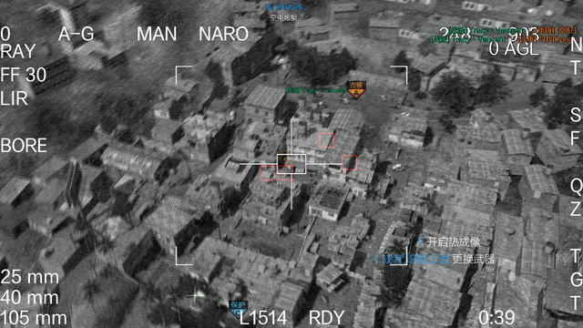 File:AC130 105mm CoDO.png