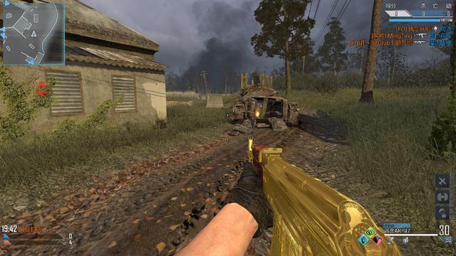 File:AK-47 Gold CoDO.png