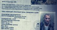 Данные Кравченко