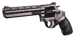 Иконка 44 Magnum в главном меню MWR