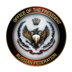 FSOMW3PresidentOhrana1