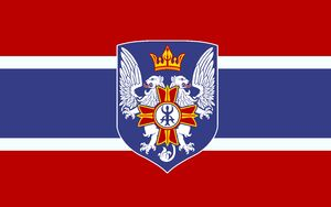 MW флаг Кастовии