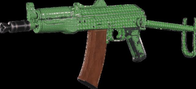 File:AK-74u Gift Wrap MWR.png