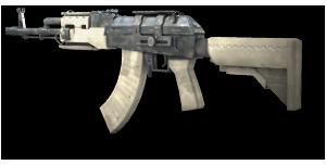 File:AK-47 menu icon MW2.png