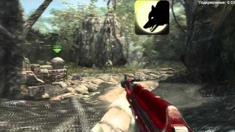 Black Ops II - Гайд по прикладу
