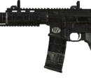 Honey Badger (weapon)