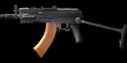 File:AK-74u cut menu icon MW2.png