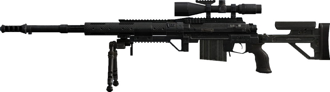 Intervention (weapon) | Call of Duty Wiki | FANDOM powered