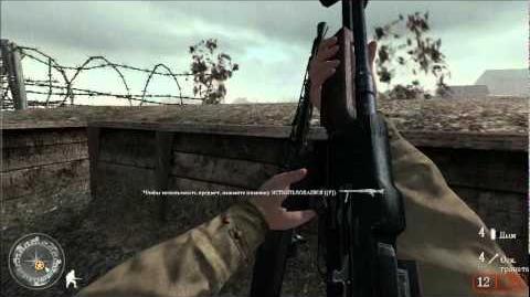 Прохождение Call of Duty 2