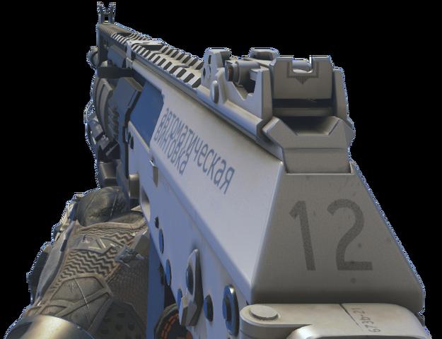 File:AK12 Grenadier AW.png