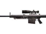 Category:Call of Duty: Modern Warfare 3 Sniper Rifles | Call