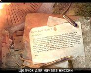 Письмо (харьков 1)