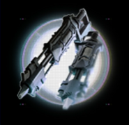 Gravity Spikes menu icon BO3