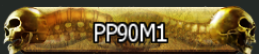 PP90M1ю