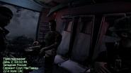 Полсен в вертолете