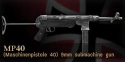 MP40 menu icon COD3