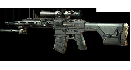 RSASS | Call of Duty Wiki | FANDOM powered by Wikia