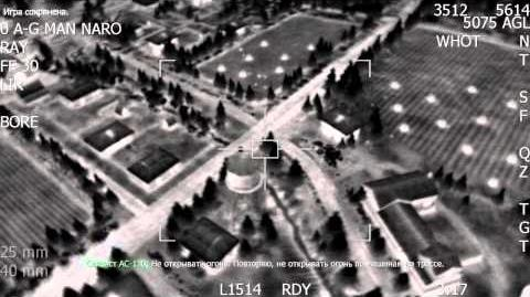 Прохождение Call of Duty 4 Modern Warfare
