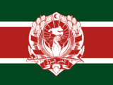 Urzikstan