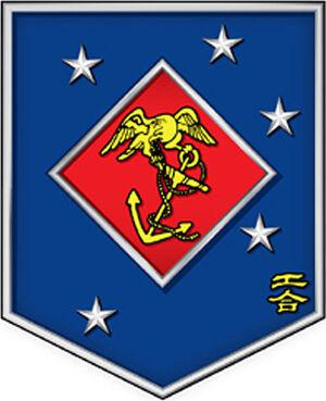 487px-Marine special operations regiment logo