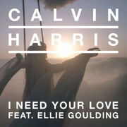 I-need-your-love