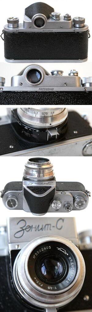 Zenit-C type 1a (1955) 02