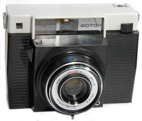 Foton type 3