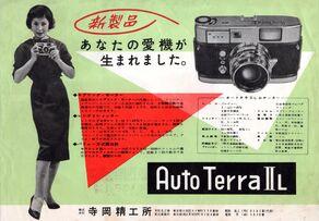 Auto Terra IIL