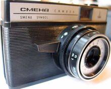 SMENA S4