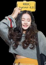 Ji hyun 4minute png by aomisaki-d6w6hws