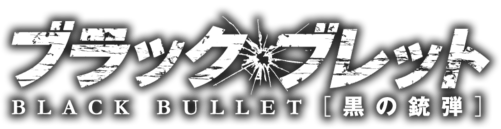 BlackBulletLogo